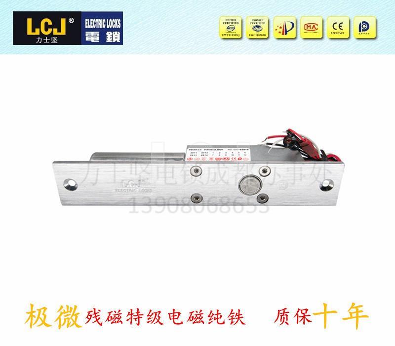 成都力士堅電插鎖雙月優惠活動電插鎖EC200-1 2