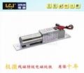 成都力士堅電插鎖雙月優惠活動電插鎖EC200-1 3