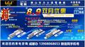 電插鎖8.9雙月優惠活動LCJ