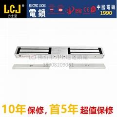 成都地鐵專用LCJ力士堅磁力鎖MC500DL雙門
