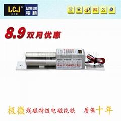LCJ力士堅電插鎖EC200B-2門鎖信號狀態反饋