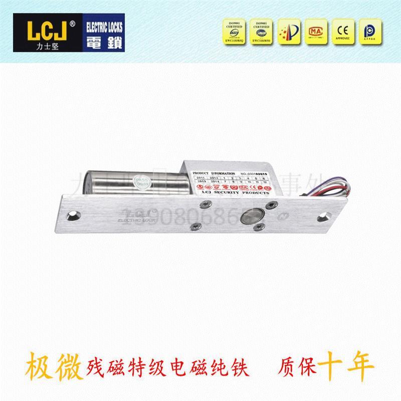 LCJ力士堅電插鎖EC200B-2門鎖信號狀態反饋 2