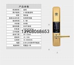 鼎朔指紋智能密碼鎖DSF-809