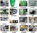 螺杆空压机温度传感器压力传感器