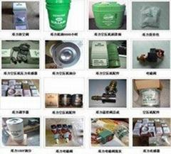 螺杆空壓機溫度傳感器壓力傳感器廠家批發
