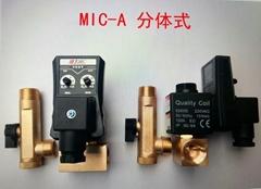 空压机电子排水器厂家批发