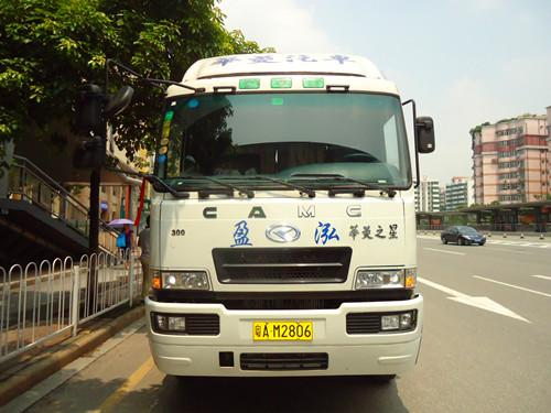 广州外运仓码头单证专业散货吨车  1