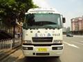 广州外运仓码头单证专业散货吨车