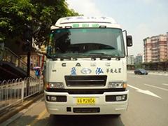 廣州外運倉碼頭單証專業散貨噸車