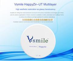 UT multilayer zirconia block for anterior dental lab using