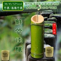 江西鲜竹酒52度竹子酒