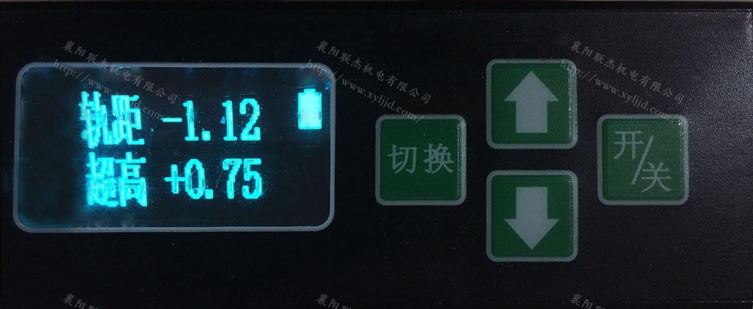 郑万高铁专用数显轨距尺 5