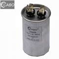 CBB80 series lighting fixture capacitor