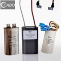 CABO MKMJ-MD series AED capacitors for medical devices components of cardiac def 2