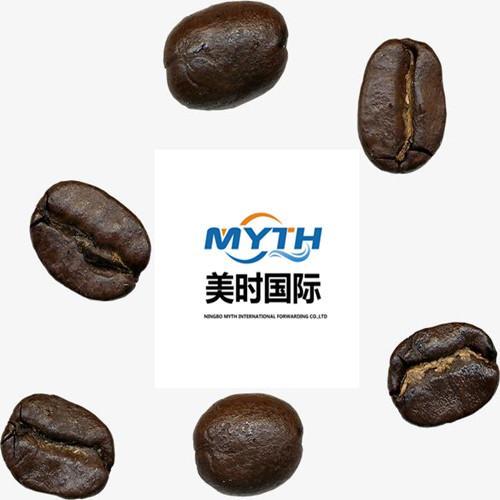 寧波咖啡進口清關代理 1