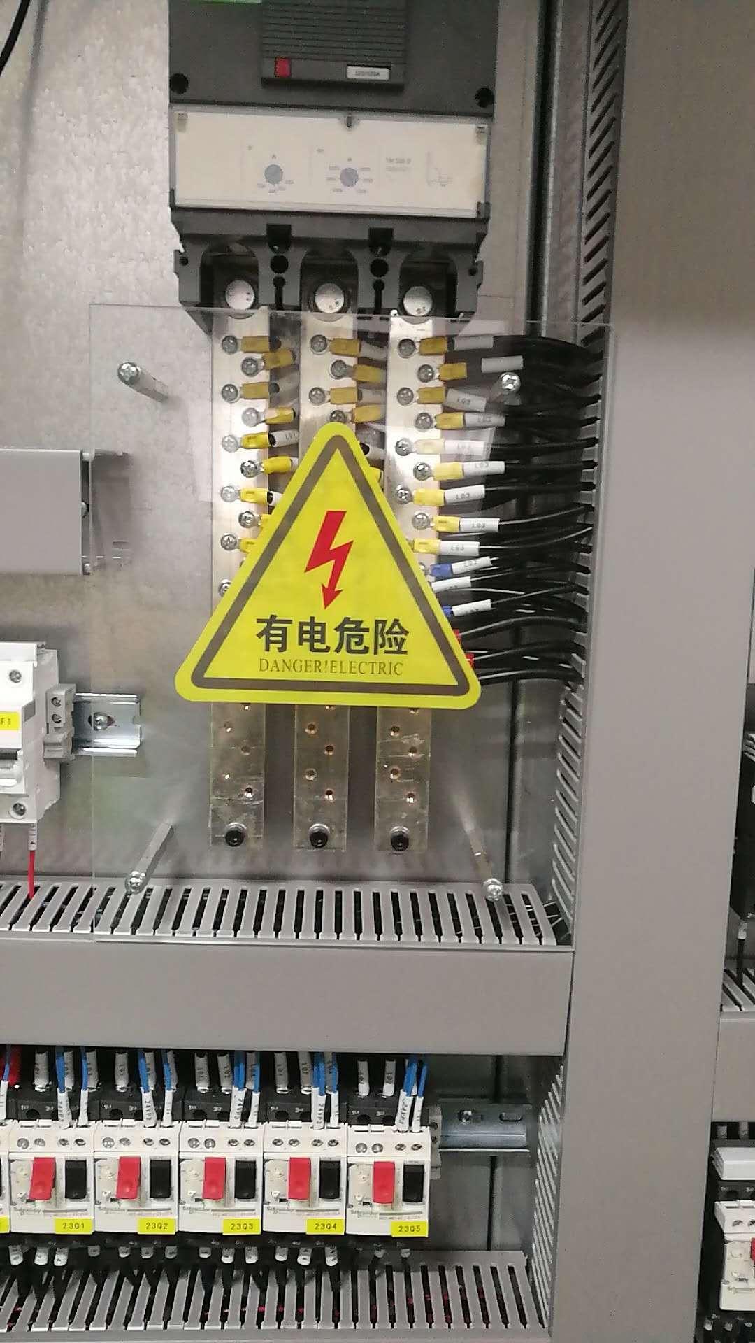 仿威圖機箱機櫃系操作台懸臂附件及配線配盤成套 2