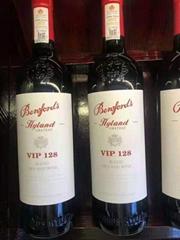 奔富VIP128干紅葡萄酒澳大利亞
