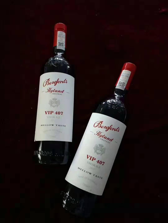 奔富VIP407干紅葡萄酒 1