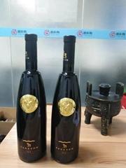 南澳撒克遜金羊頭干紅葡萄酒