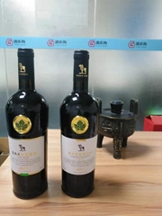 撒克遜赤霞珠干紅葡萄酒