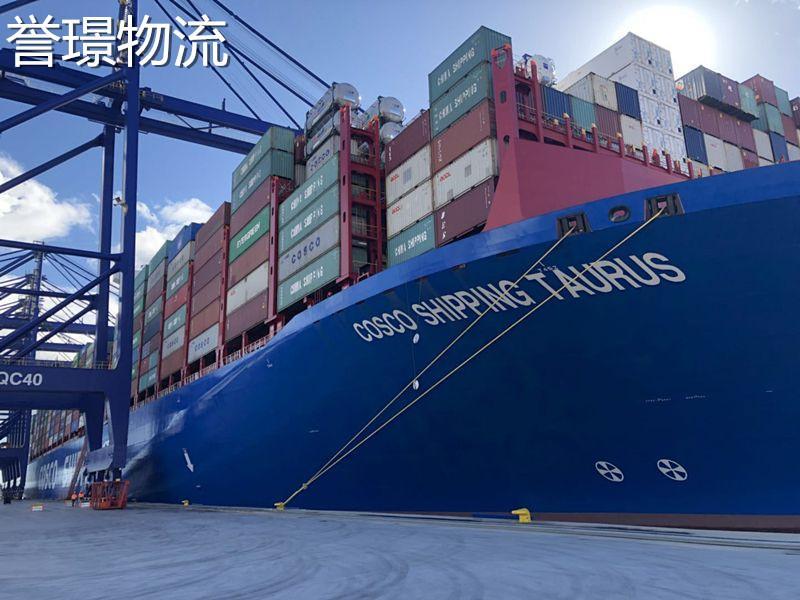 Cosmetics International Maritime and Air Transport Agency 3