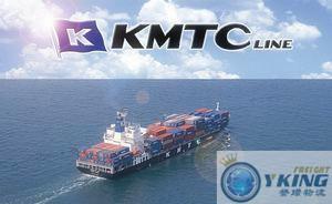 电子产品类国际海运空运代理 2