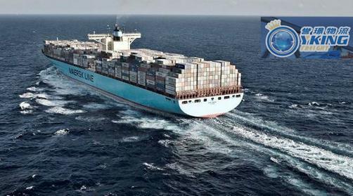 电子产品类国际海运空运代理 3