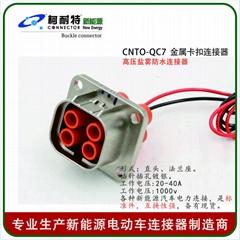 4芯60A高压互锁连接器 电池包充电接口大电流防水接插件