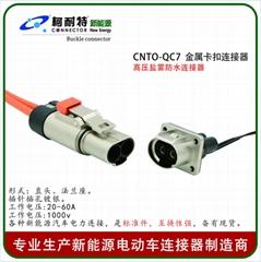 無人機充電接口連接器 兩芯60A電流防水插頭插座