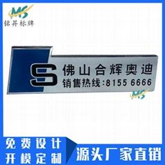 廠家定做汽車金屬標牌 金屬商標牌壓鑄鋁制銘牌高光標牌logo定做