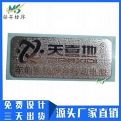 定做充電寶金屬標貼 移動電源超薄分體金屬字logo電鑄鎳標