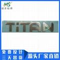 廠家製作箱包拉紋金屬字logo