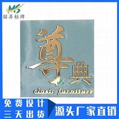 廠家製作傢具純鎳金屬標貼 電鑄金屬字logo分體標牌up鎳標定做