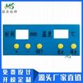 工厂制作电器按键面板标贴 丝印