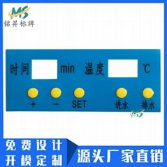 工厂制作电器按键面板标贴 丝印PVC标签凸包标贴鼓包面贴
