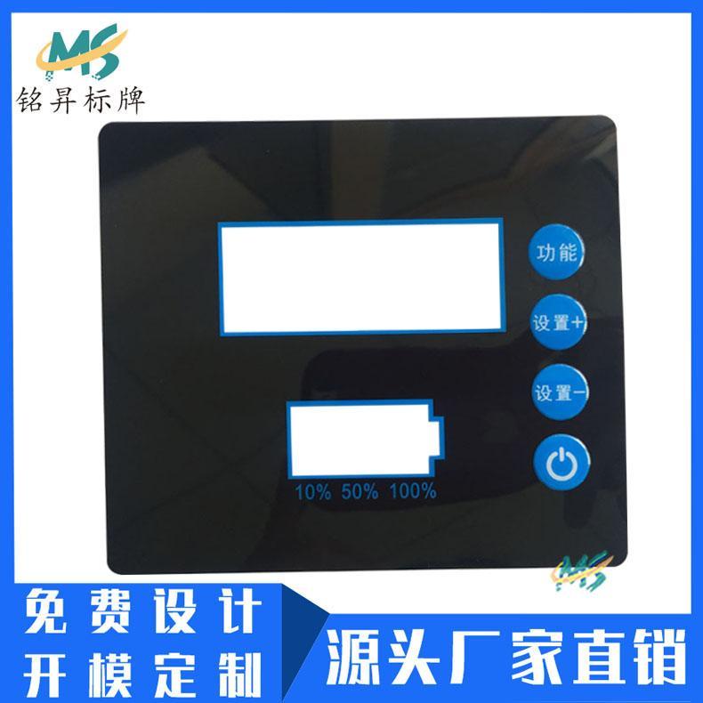 工廠製作電器按鍵面板標貼 絲印PVC標籤凸包標貼鼓包面貼 2