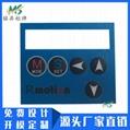 工厂制作电器按键面板标贴 丝印PVC标签凸包标贴鼓包面贴 3