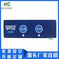 工廠製作電器按鍵面板標貼 絲印PVC標籤凸包標貼鼓包面貼 5