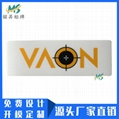 工厂制作专业音响镂空PVC面贴 透明pet丝印标贴按键塑料贴片logo定做 2