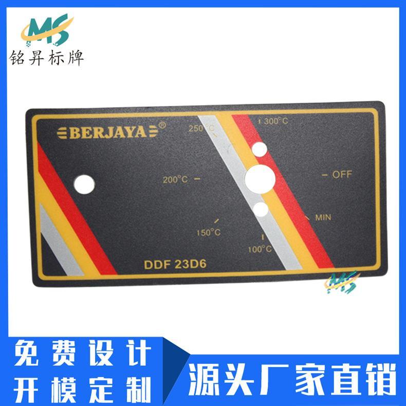 工厂制作专业音响镂空PVC面贴 透明pet丝印标贴按键塑料贴片logo定做 3