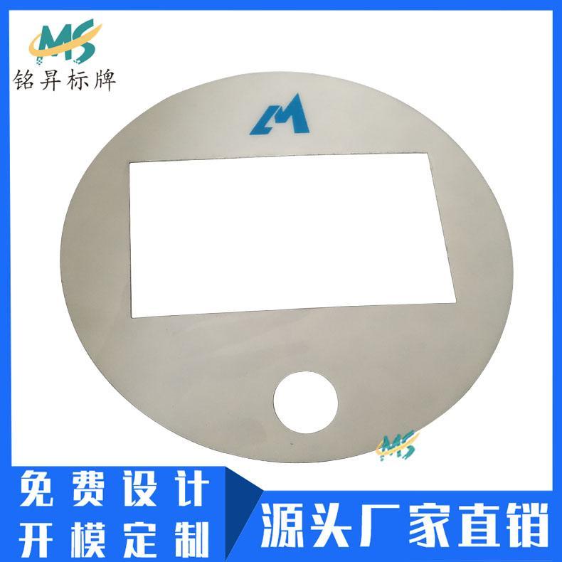 工厂制作专业音响镂空PVC面贴 透明pet丝印标贴按键塑料贴片logo定做 4