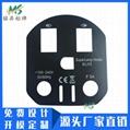 工厂制作专业音响镂空PVC面贴 透明pet丝印标贴按键塑料贴片logo定做 1