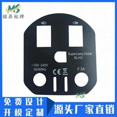 工厂制作专业音响镂空PVC面贴 透明pet丝印标贴按键塑料贴片logo定做