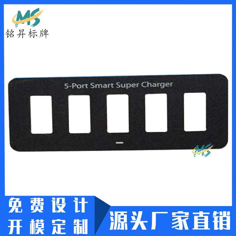 工厂制作专业音响镂空PVC面贴 透明pet丝印标贴按键塑料贴片logo定做 5
