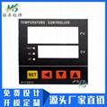 厂家制作温度控制器PVC标贴