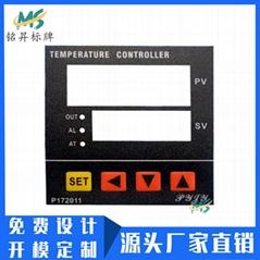 厂家制作温度控制器PVC标贴 透明pc丝印标签鼓包面贴塑料按键面板