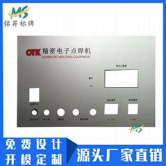 工廠製作機械點焊機控制器面板PVC標貼絲印標籤彩印PC面貼logo定做