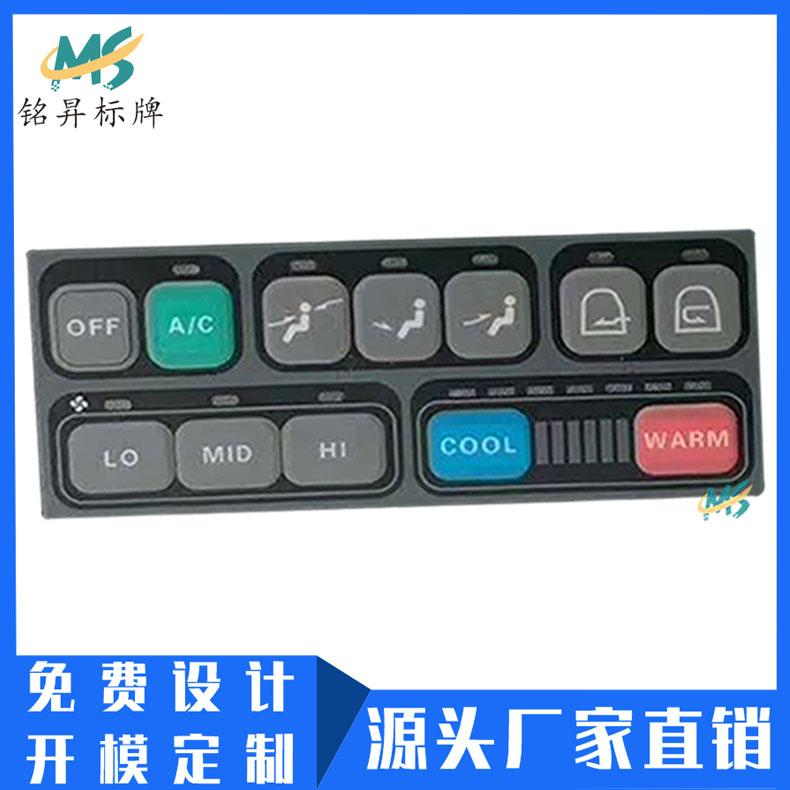 工厂制作机械点焊机控制器面板PVC标贴丝印标签彩印PC面贴logo定做 4