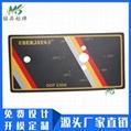 工厂制作机械点焊机控制器面板PVC标贴丝印标签彩印PC面贴logo定做 5