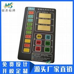 厂家制作高档水泵控制器PVC面板透明pet标贴磨砂PC面贴logo定做
